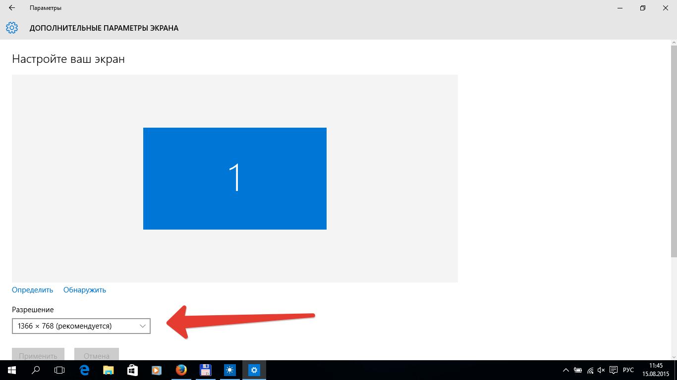 Как отключить хранитель экрана в windows
