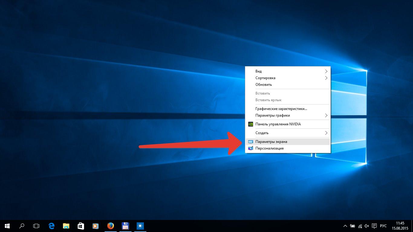 Как подключить второй монитор к компьютеру Windows 10 79