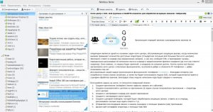 Nimbus Note — отличная альтернатива Evernote