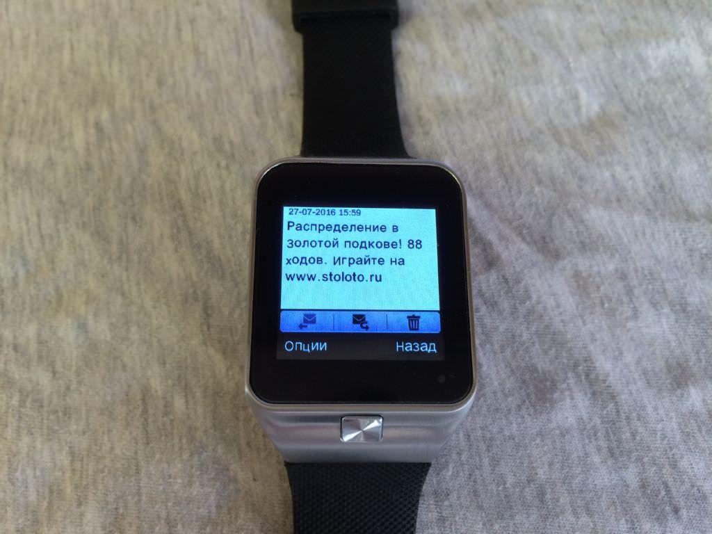Обзор смарт-часов Smart Watch GV10