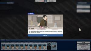 This Is the Police - гайд по игре, советы по прохождению