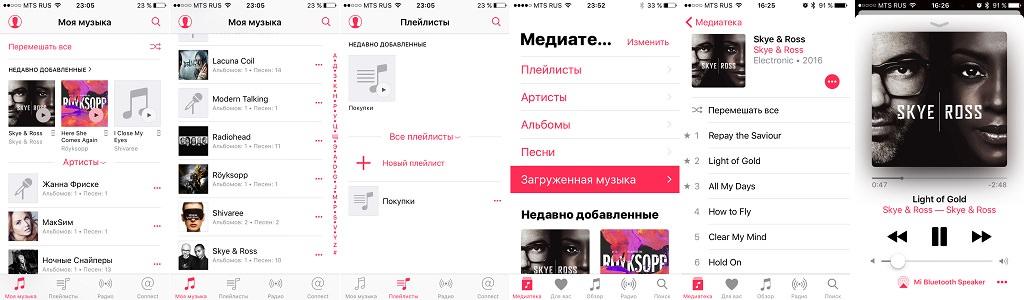 Обновление iPhone 5s до iOS 10 - отзывы, впечатления