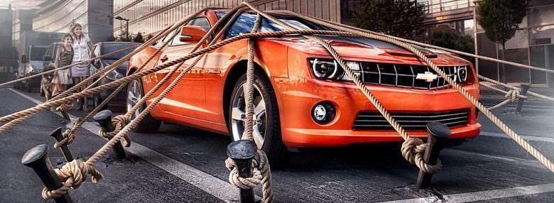 Как защитить автомобиль от всего, кроме угона