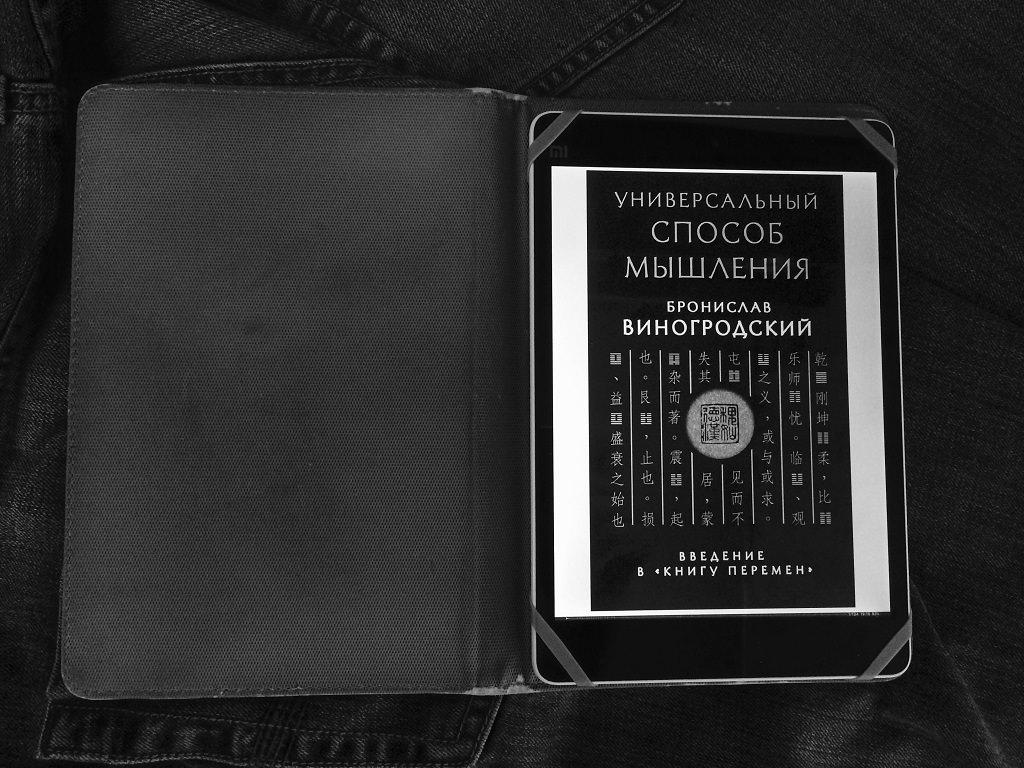 Xiaomi MiPad в 2017 году: отзывы, впечатления, актуальность