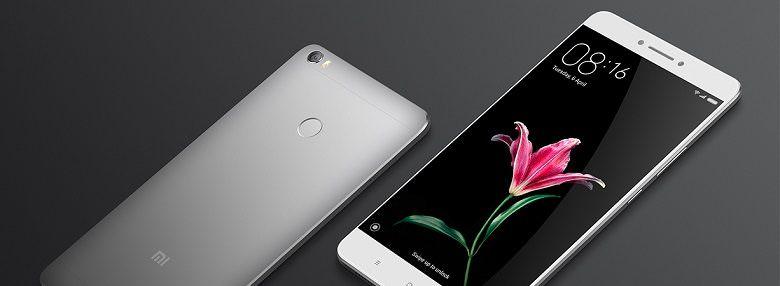 Черные дни для поклонников Xiaomi