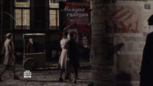 """Обзор сериала """"Ленинград 46"""""""