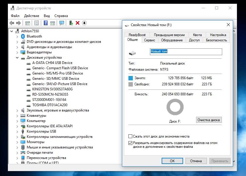 Обзор mSATA SSD-накопителя RECADATA I6M 256GB