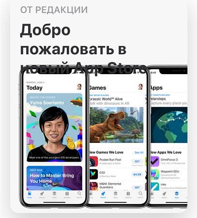 Обновление iPhone 5s до iOS 12 - отзывы, впечатления