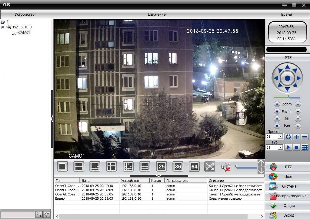 Обзор миниатюрной IP-камеры HQCAM HD 1.0MP