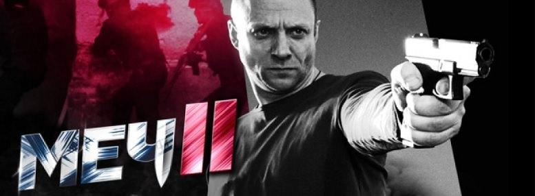 Обзор сериала «Меч 2»