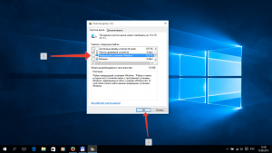 Как удалить папку Windows.old в Windows 10