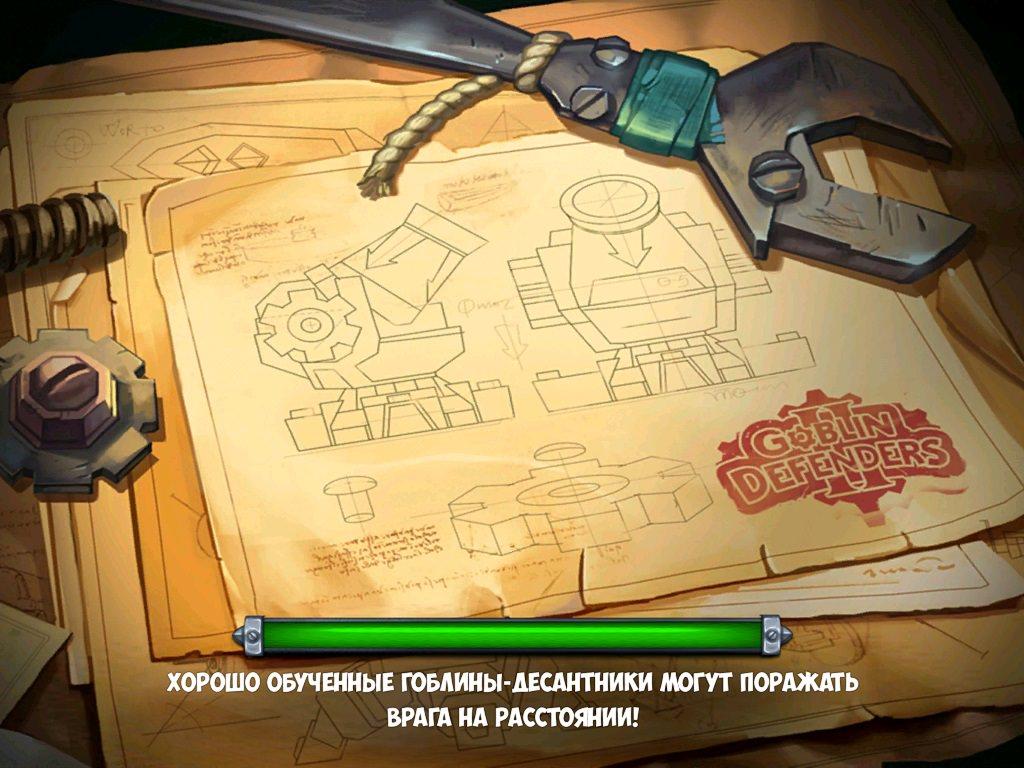 Игра Goblin Defenders 2 для Android