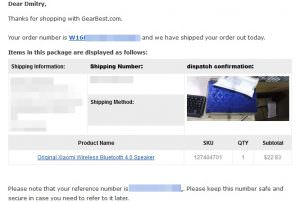 Руководство по покупкам на GearBest.com