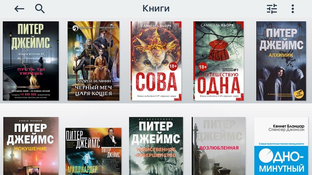Лучшие программы для чтения книг на Android, iOS и Windows