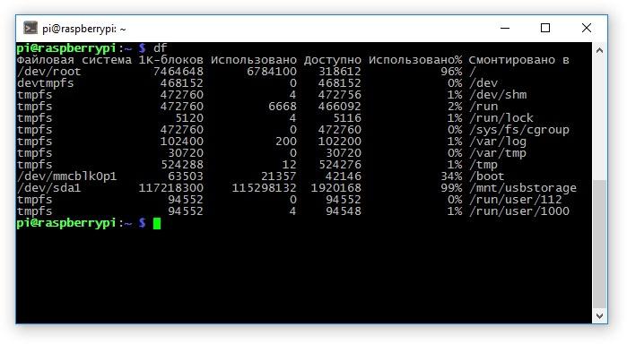 Собственное облачное хранилище Nextcloud на Raspberry Pi 3