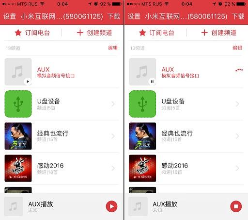 Обзор акустической системы Xiaomi Mi Smart Network Speaker