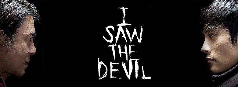 """Обзор фильма """"Я видел дьявола"""""""