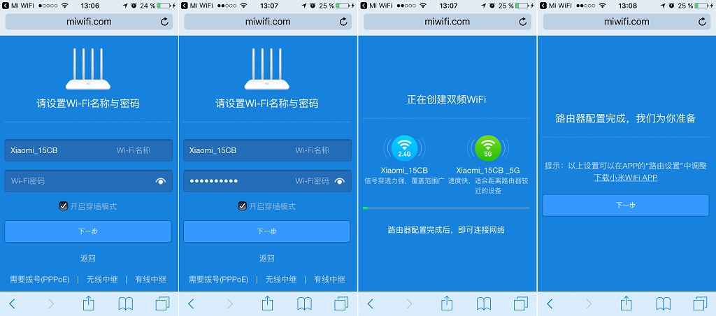 Обзор Xiaomi Mi Router 4