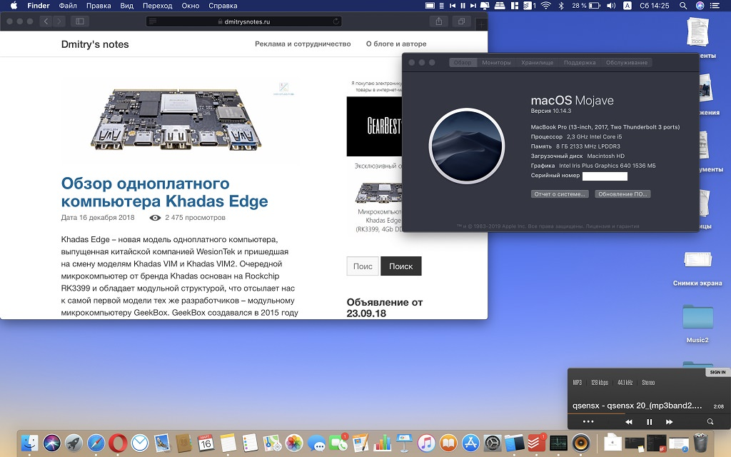 "Обзор Apple MacBook Pro 13"" 2017"