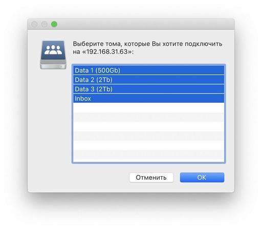 Установка и настройка Netatalk на Raspberry Pi